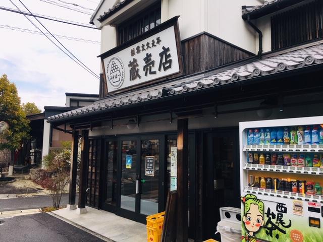 みそパーク_蔵売店