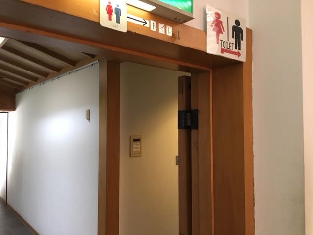 清州城_トイレ・授乳室・駐車場