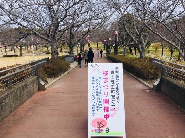 碧南明石公園_季節の花・植物