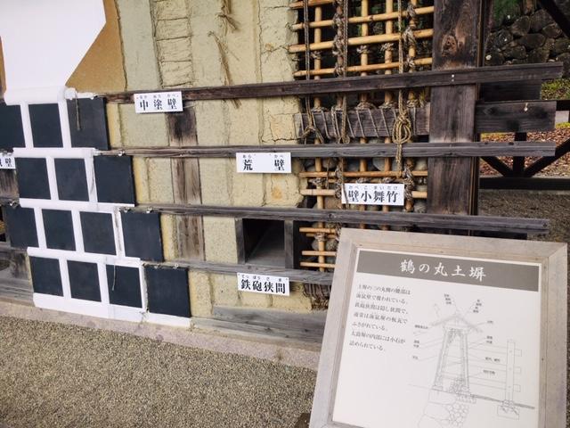 金沢城_城壁・白漆喰