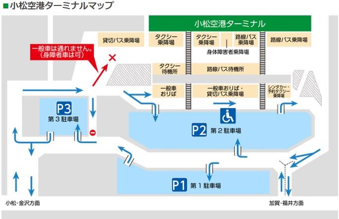 小松空港ターミナルマップ(国内線)