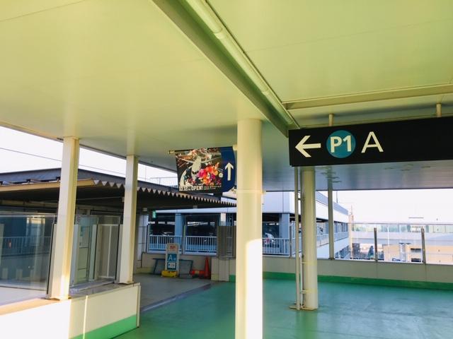 FLIGHT OF DREAMS_トイレ・授乳室・駐車場