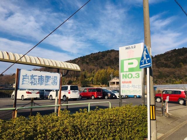 東谷山フルーツパーク_トイレ・授乳室・駐車場