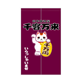 COM-戸谷染料商店-デザインイメージ-のれん・暖簾-居酒屋・飲食店