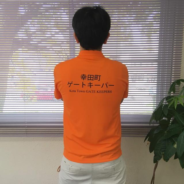 幸田町ゲートキーパー/ポロシャツ オリジナルプリント