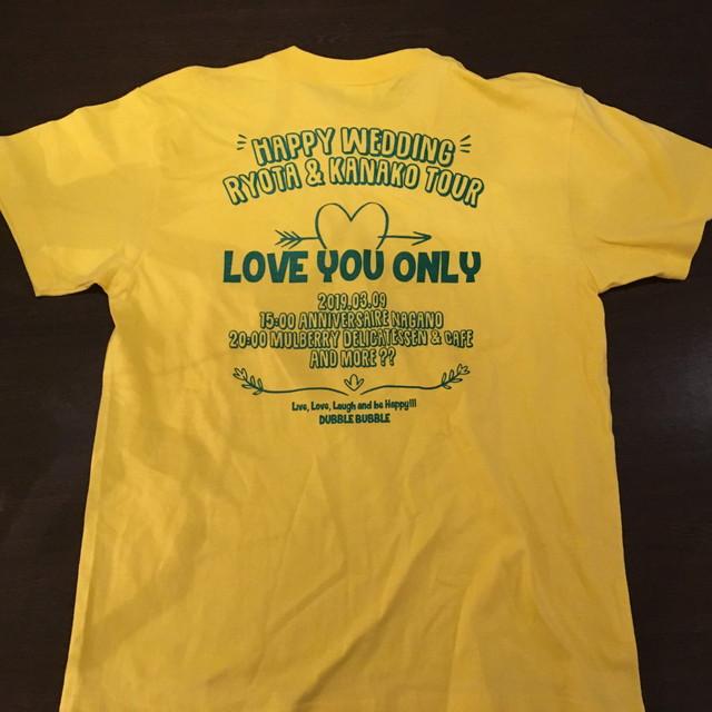 happy wwedding T shirts 01