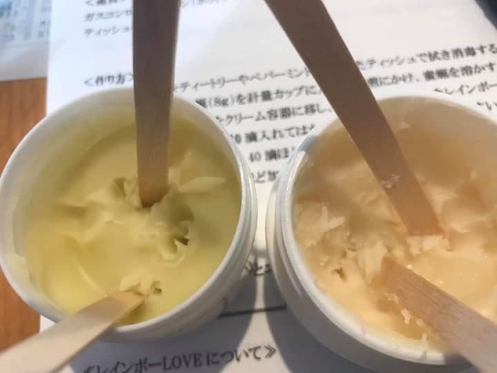 ビワの葉エキスのヒーリングクリーム