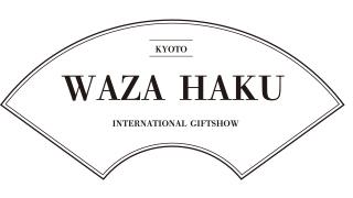 京都 ギフトショー WAZA 贈り物 展示会 ビジネスマッチング 手づくり ハンドメイド 筆記具 ボールペン 万年筆 筆ペン シャープペン 県産材 木材 銘木 ギフト おもてなし 伝統工芸
