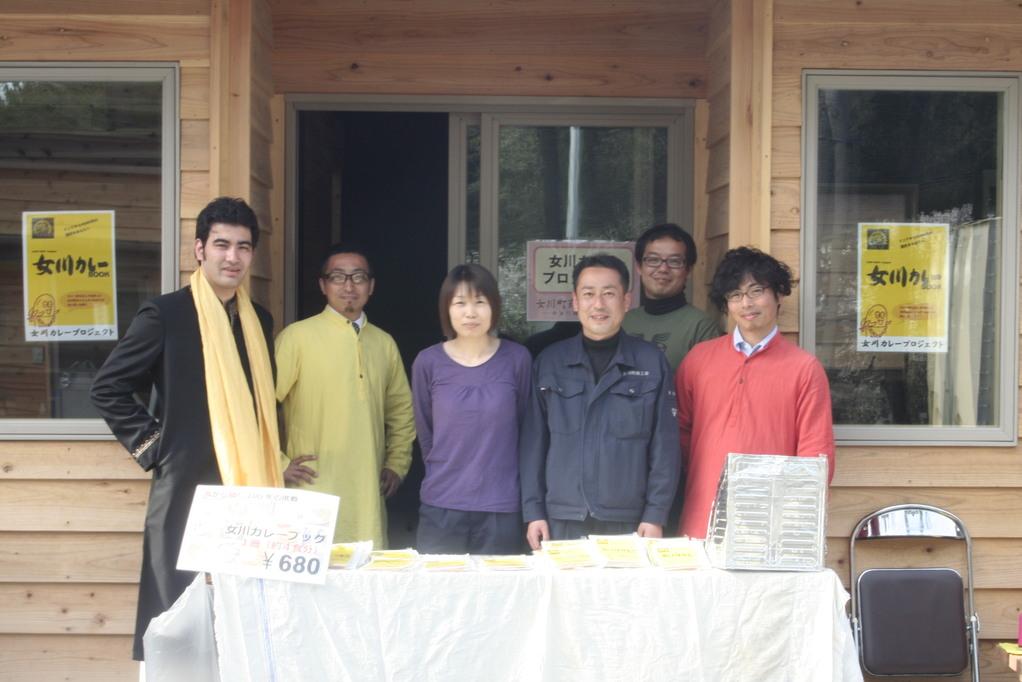 女川カレープロジェクト。バラッツ氏国王ファッション