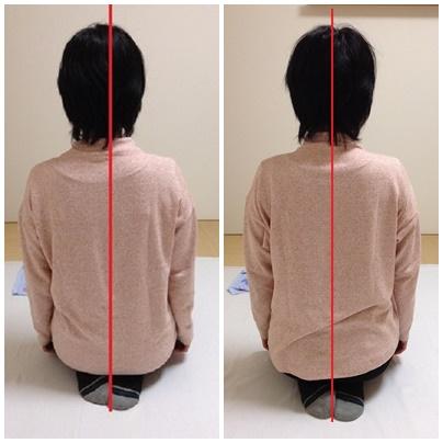 しんそう福井武生では、手足のバランスから歪みを分析し調整することで、腰痛、肩こり、坐骨神経痛、不妊などを改善していきます。