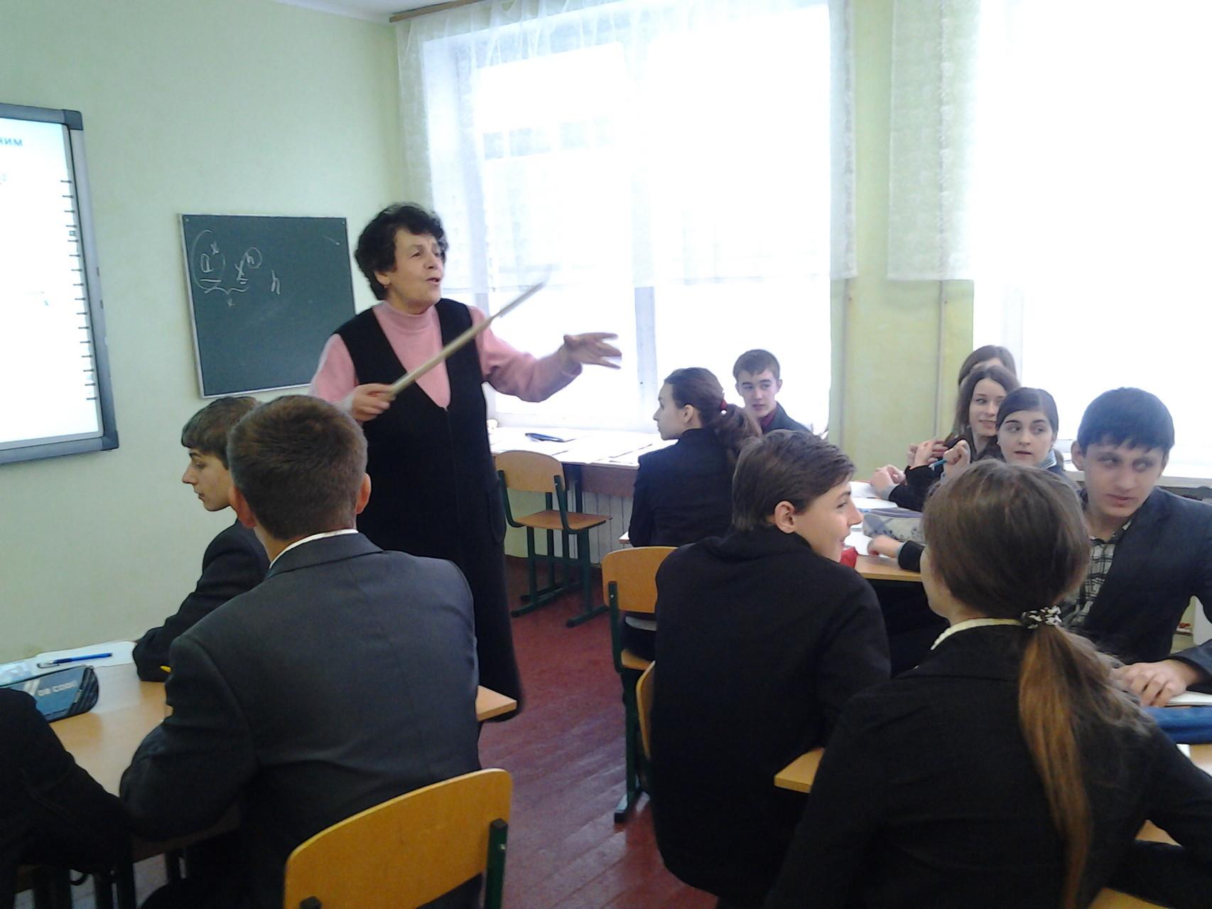 Відкритий урок Ткаченко Г.І.