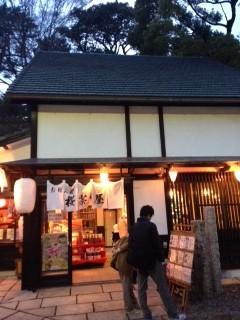 知らなかったけど、岡崎公園には良さげな茶店も。