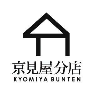 京見屋分店