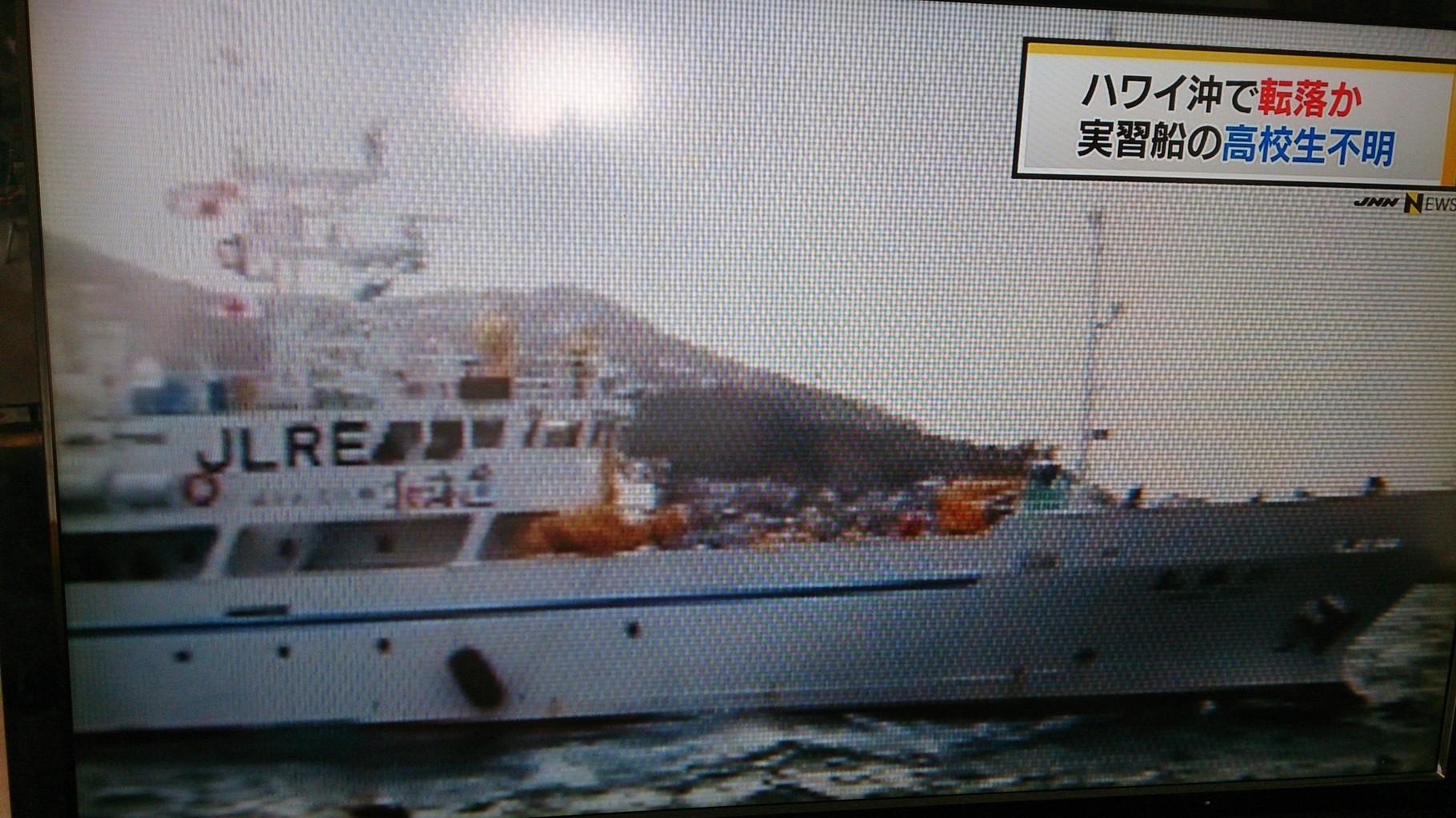 函館 水産 高校