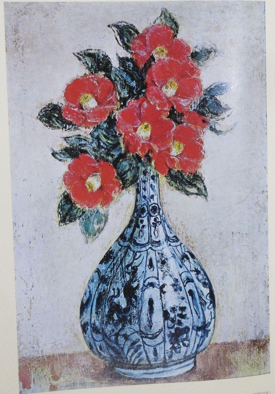 椿花図 60.6x45.5