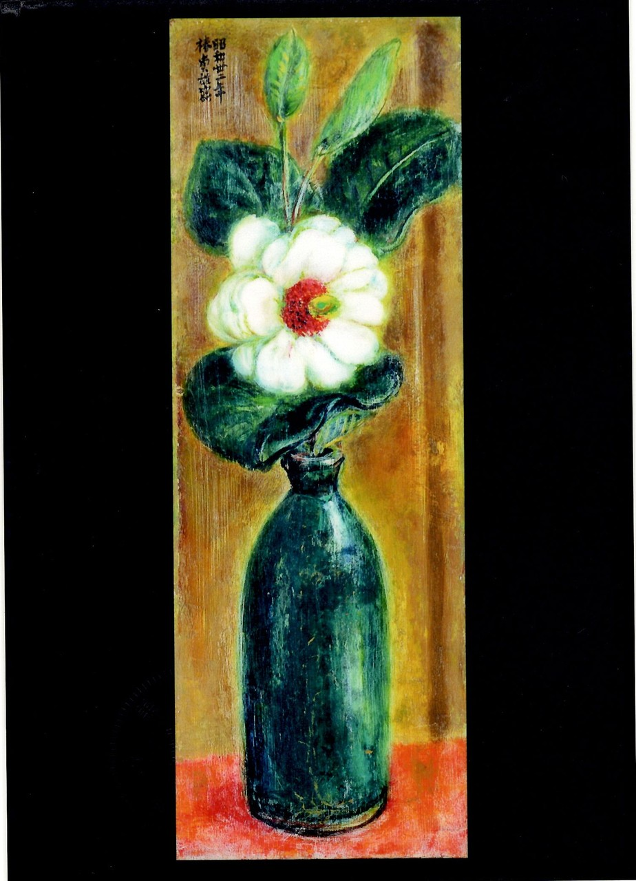 花瓶の花 昭和32年 53.1x18.8