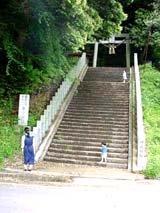 愛宕神社の入口 通称ヒャッカギと呼ばれる長い 階段