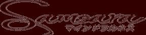 サムサーラロゴ