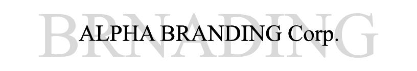 ALPHA BRANDING Corp. / BRANDING