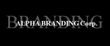 画像:Logo Black AlphaBranding
