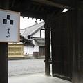 本町・西光寺 土屋の殿さまの資料展示・講演