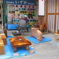 手作り木工品 平野