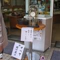 時代物の時計 ナベヤ