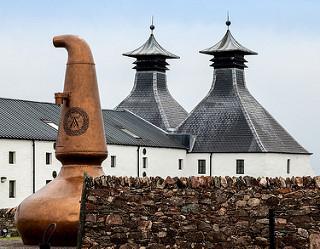 Ardbeg Distillery アードベック蒸留所