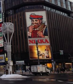 Nikka 札幌すすきのニッカの看板