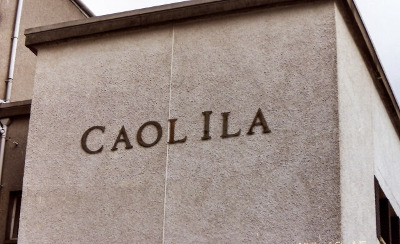 Caol Ila Distillery カリラ蒸留所