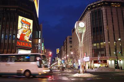NIKKA ニッカの看板(札幌)