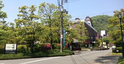 Yamazaki distillery 山崎蒸溜所