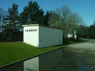タムデュー蒸溜所の画像