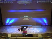 2015-12 東京理科大学/東京理科大学金町キャンパス・図書館大ホール