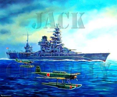 Ise Japanese Battleship