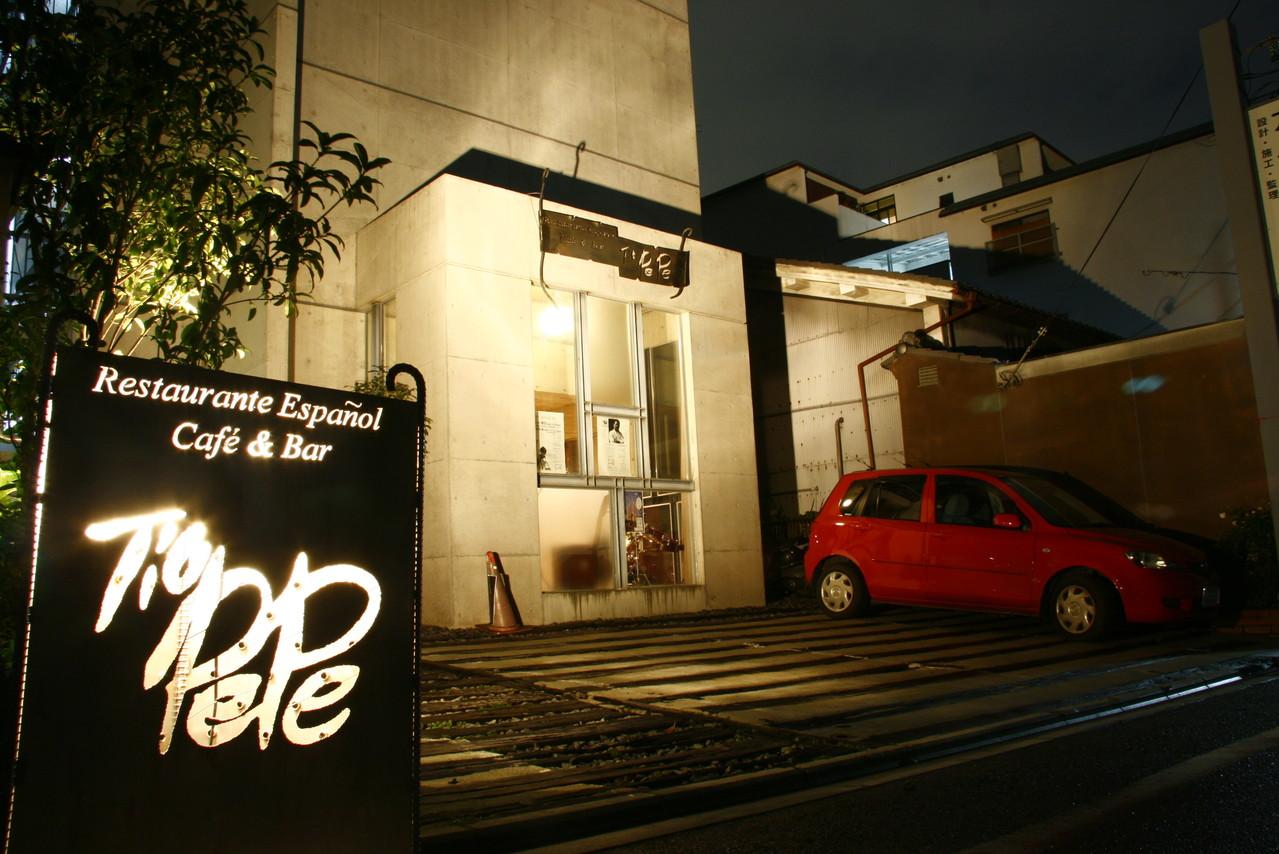 ティオペペはマンションの1Fになります 手前に駐車スペース スペイン国旗を掲げております