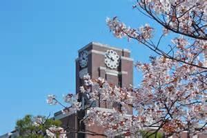 京都大学 学生や教職員、研究職の方々にはいつもご愛顧いただいております