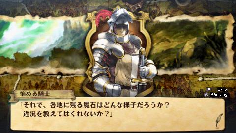 封印が気になる騎士