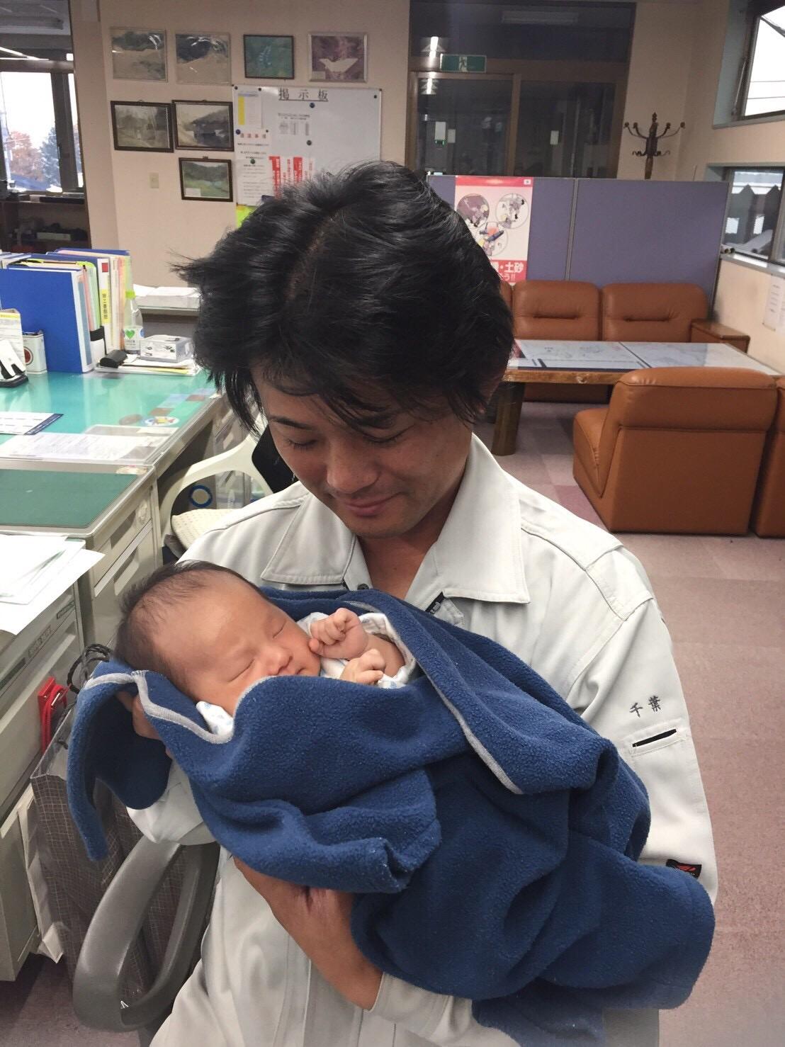 未来のお父さん。