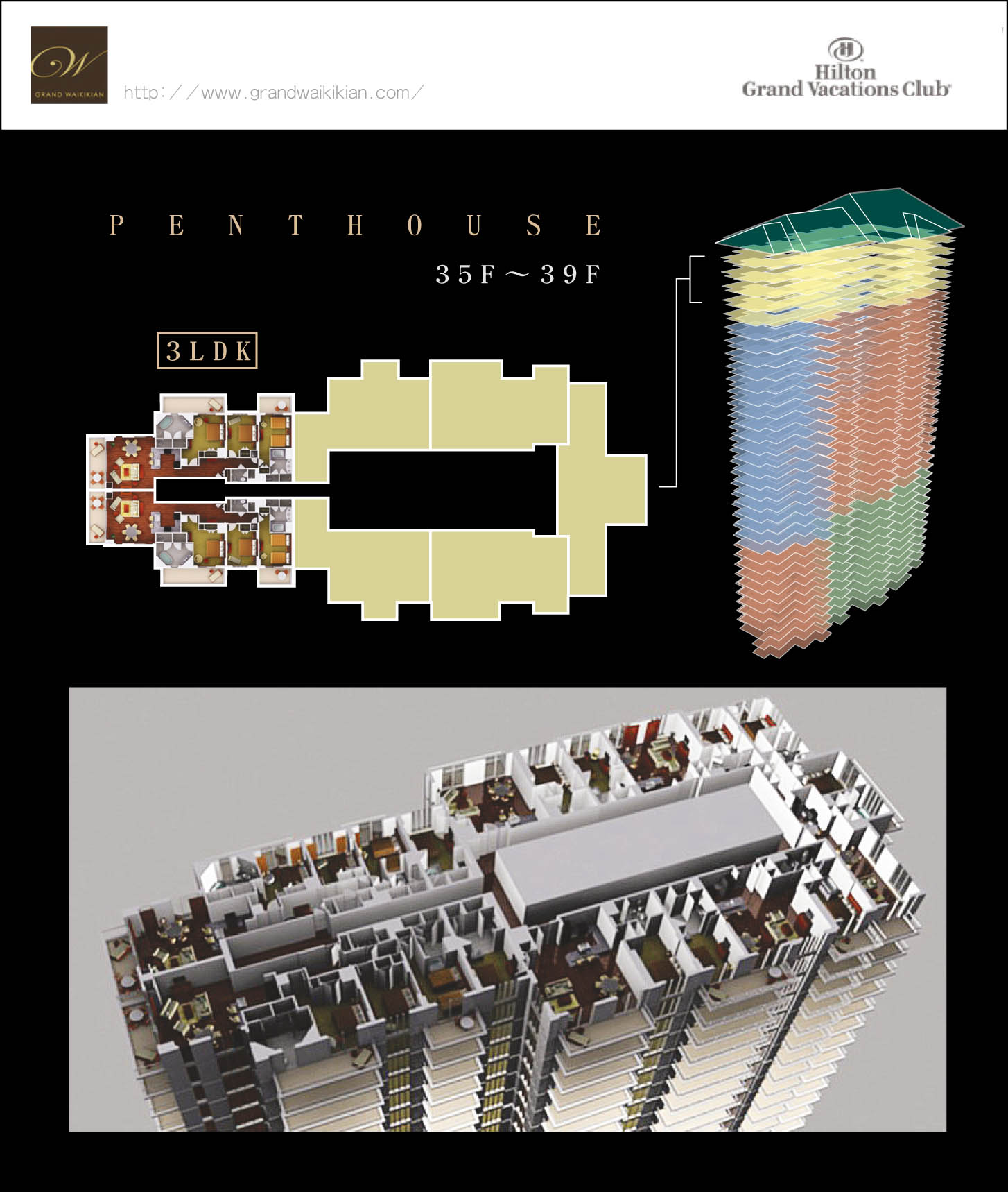 ホテルの完成予想図 3D-CG