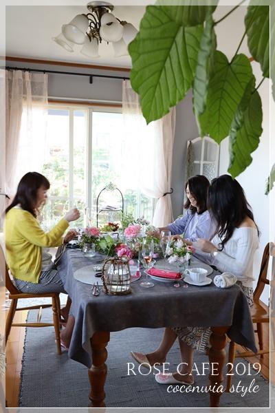 お茶会 rose cafe coconiwa