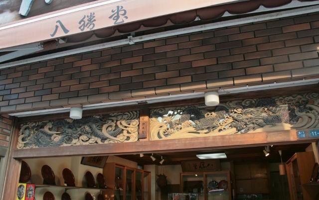 八勝堂 竜の欄間彫刻が目印