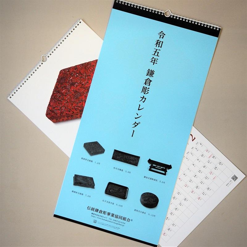 1.470円