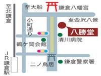 鎌倉彫 八勝堂