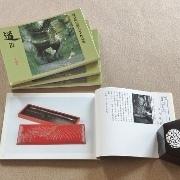 1.000円