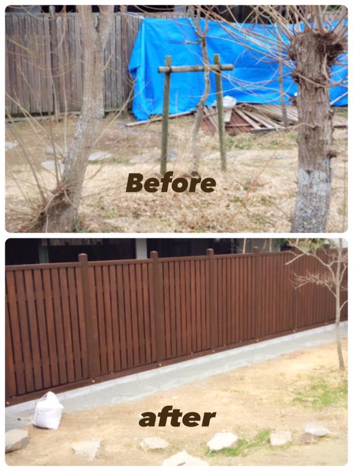 木塀の取替え新設工事
