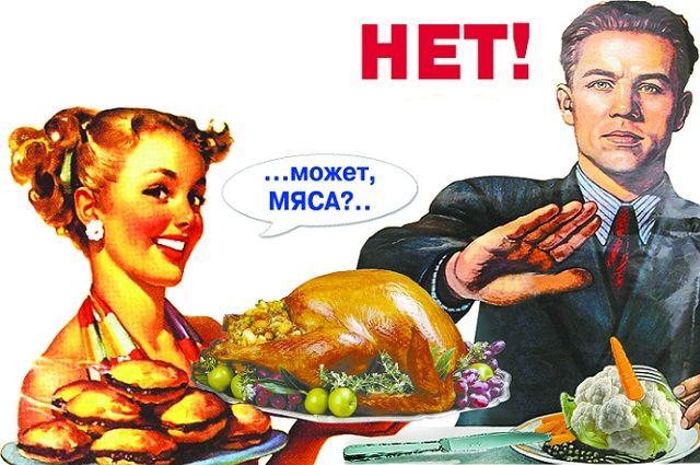 Факты о вегетарианстве