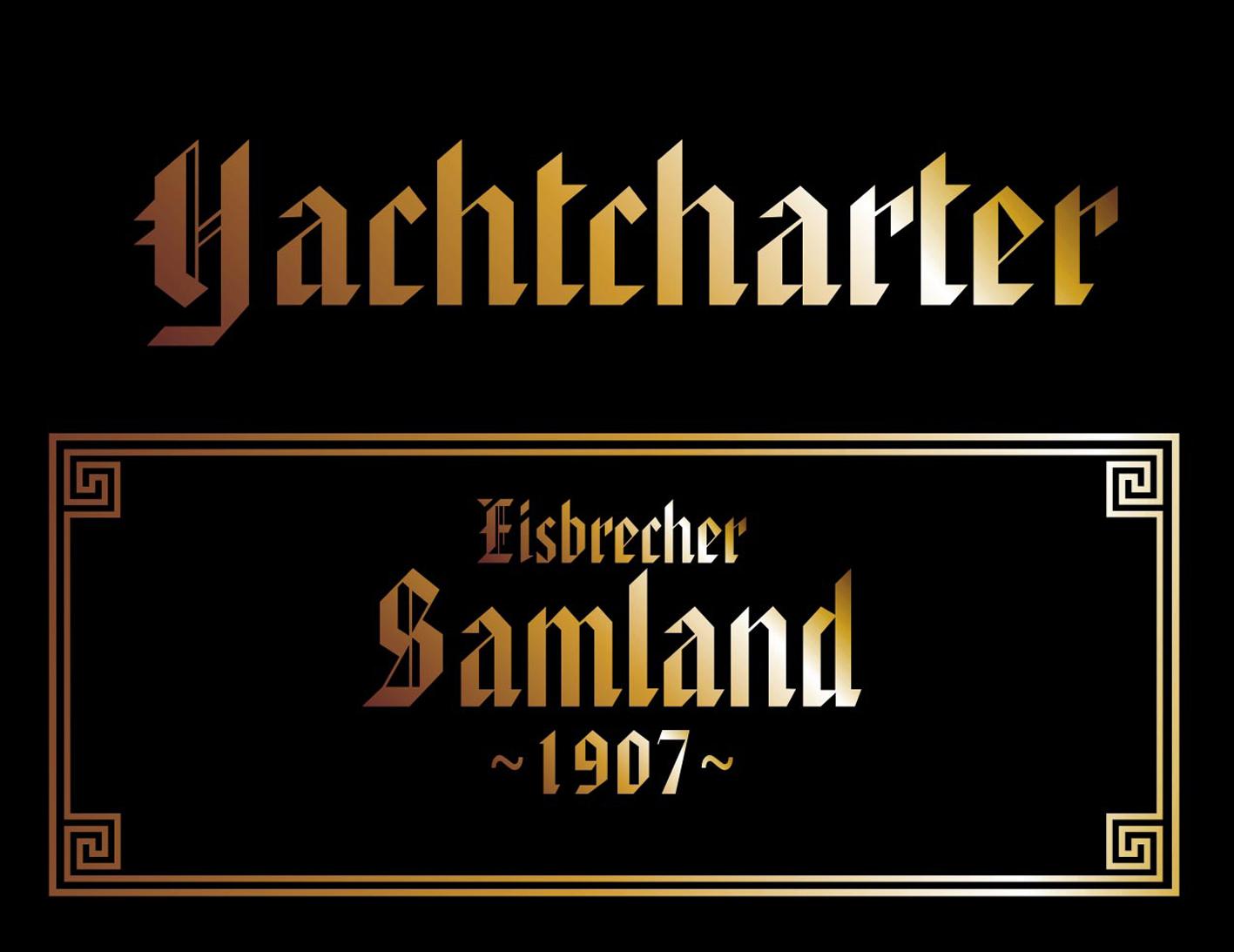 1.) Das Firmensignet. Antiquierte Schrift, gold auf schwarzem Grund