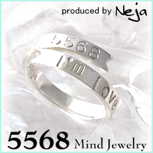 5568Mind Jewelry produced by Neja