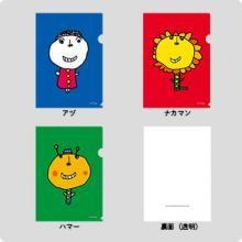 くるみちゃんファイル アヅ(青)